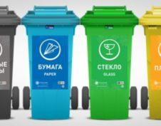 акция по сортировке мусора